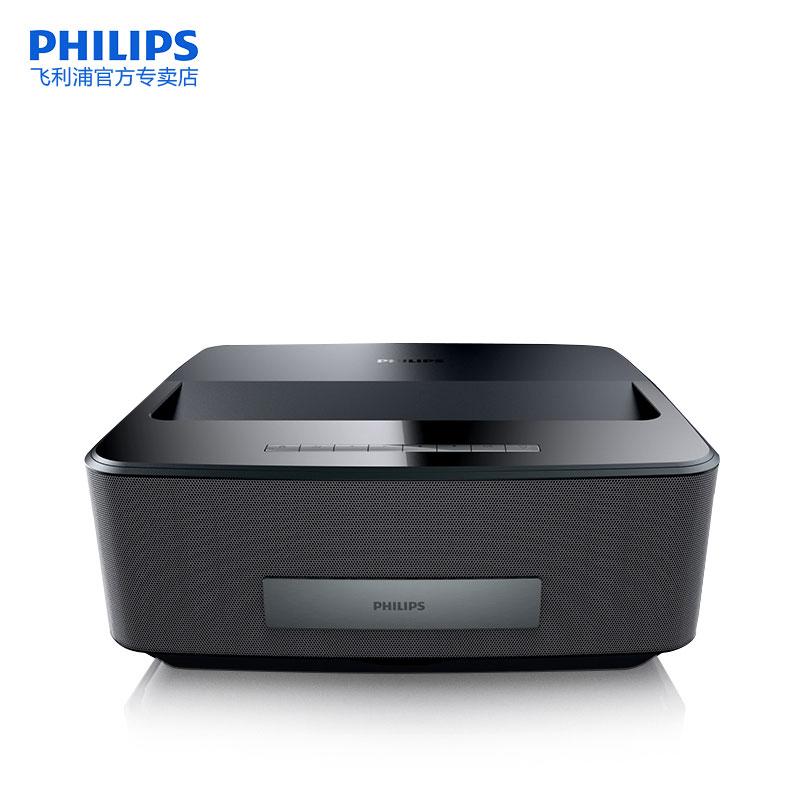 飞利浦HDP1690超短焦LED无线智能家用投影仪3D高清无屏便携电视