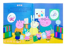 Наклейка Peppa sticker book 6 3-