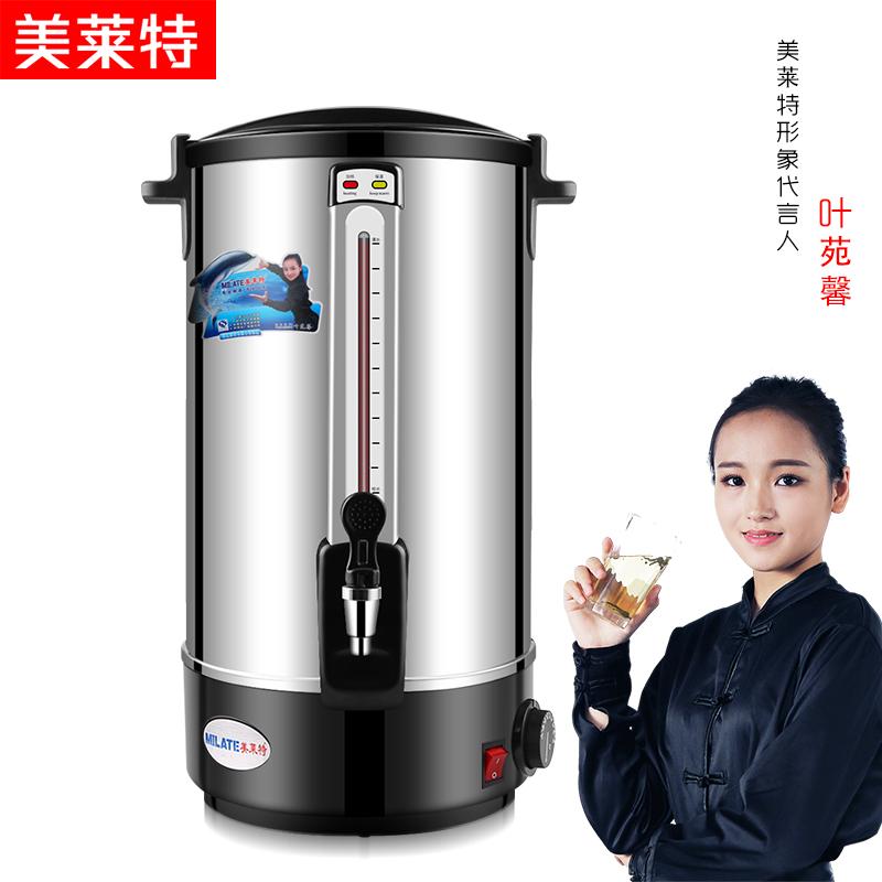 美莱特电热开水桶304不锈钢开水机商用烧水桶开水器奶茶店热水机