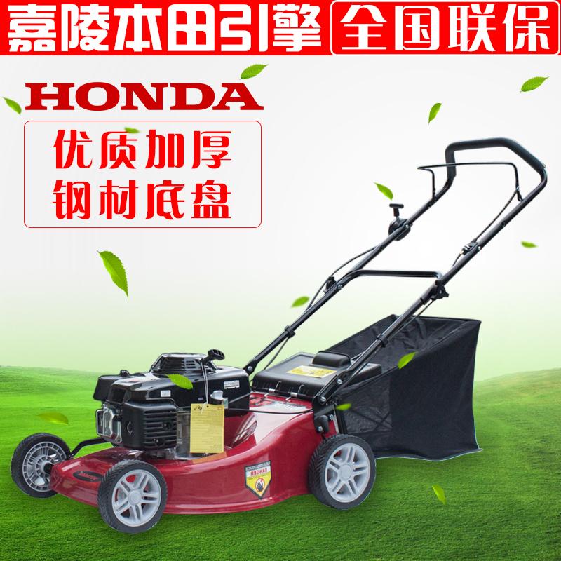 本田GXV160动力草坪机自走手推式割草机轮式汽油打草推草剪草机