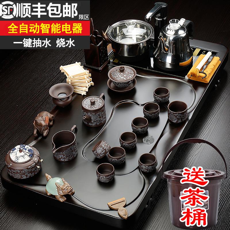 万道紫砂功夫茶具套装家用办公陶瓷电热磁炉茶道黑檀实木茶盘茶台