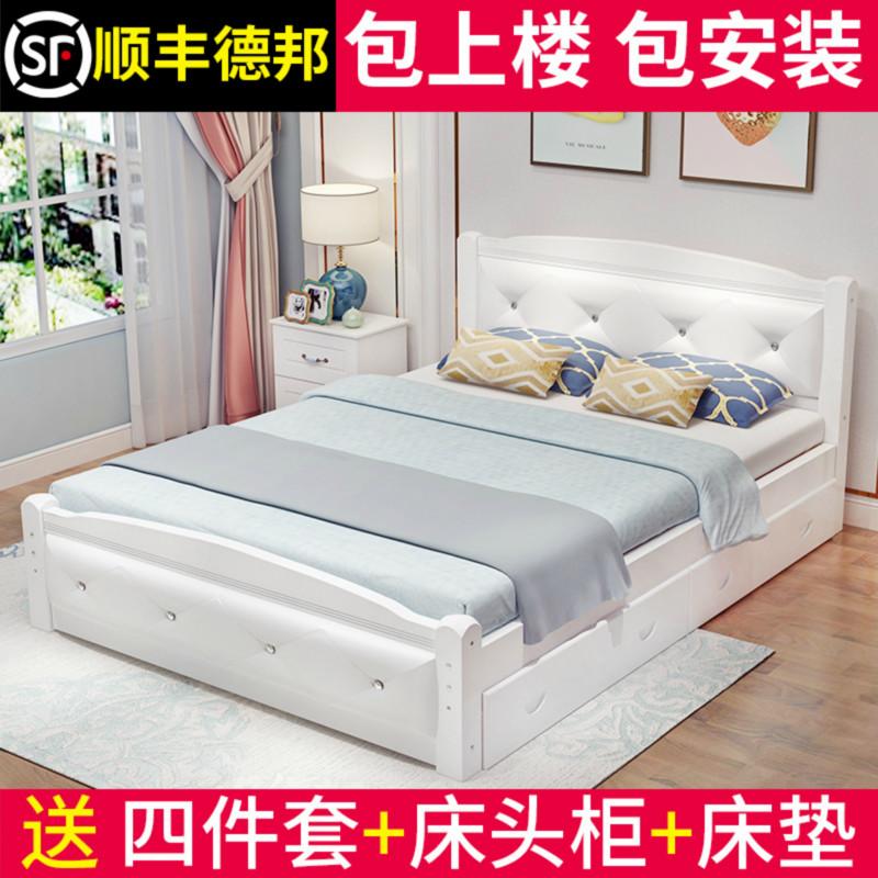 实木床1.5米卧室双人床1.8米现代简约欧式床主卧软包床成人经济型