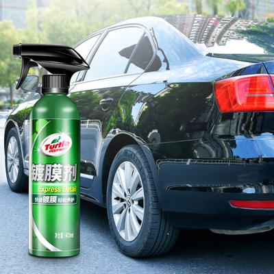 【龟牌】汽车镀膜剂纳米喷雾473ml