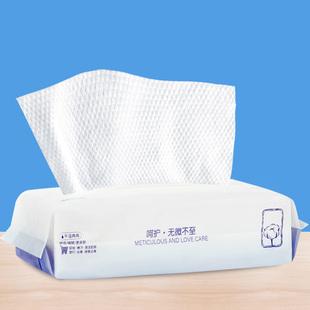 健美创研洗脸巾女纯棉一次性洗面擦脸洁面巾纸卸妆棉化妆棉抽取式