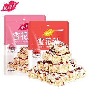 kissport雪花酥饼干零食品休闲小吃牛扎奶芙蔓越莓牛轧糖果味糖果