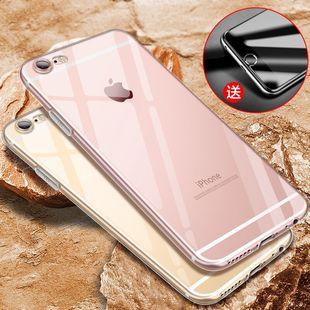 苹果6splus手机壳iPhone6保护套6/6s/7/8/plus透明硅胶防摔全包边超薄软壳男女款P清新简约新款六七八手机套
