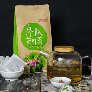 淘茗苑 冬瓜荷叶茶 玫瑰花茶袋泡花草茶组合茶叶 干决明子茶