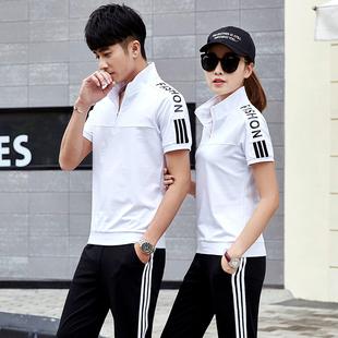 情侣装夏装2019新款ins韩版气质短袖T恤同色两件套休闲运动套装男