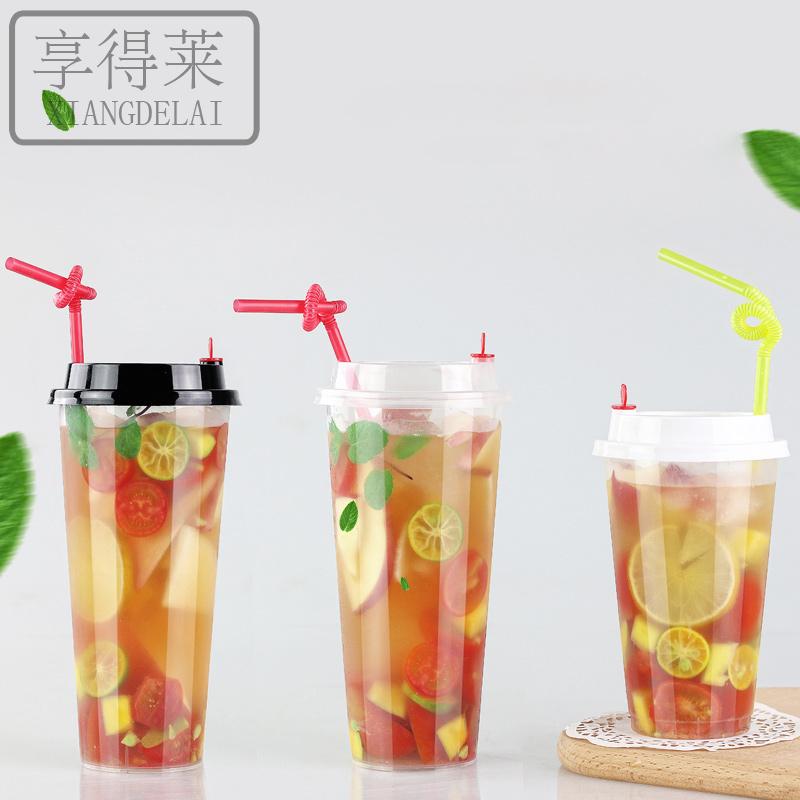 一次性400-500-700ml注塑杯打包奶茶杯喜茶水果塑杯定制包邮带盖