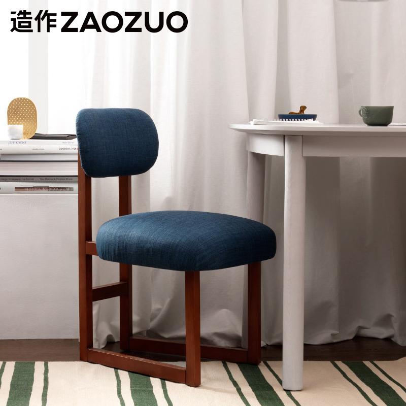 造作8点椅实木软椅职业版餐椅电竞椅客厅现代休闲椅靠背椅