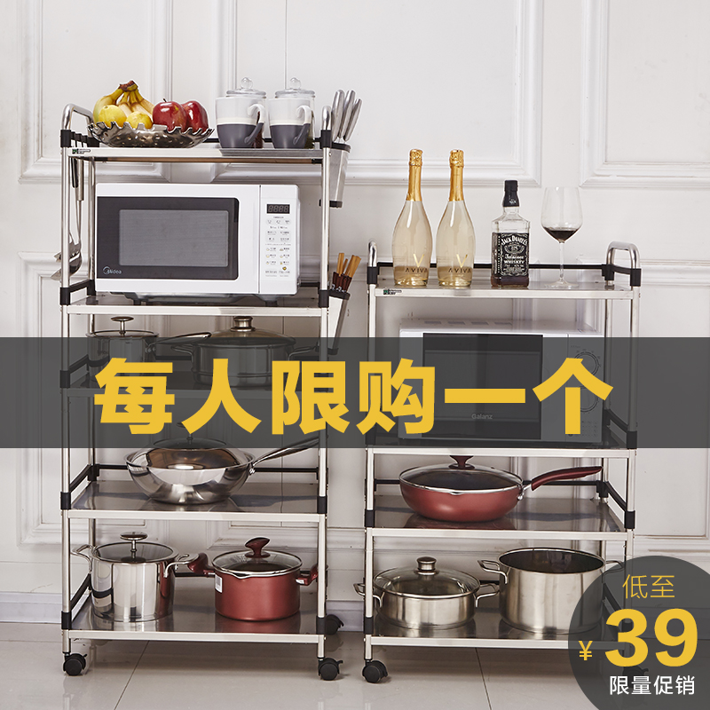 志升不锈钢厨房置物架落地式多层微波炉架烤箱蔬菜锅储物收纳架子