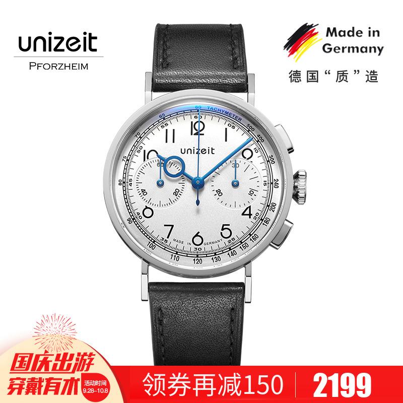 优立时手表unizeit德国手表男时尚腕表个性手动机械表潮流BC001