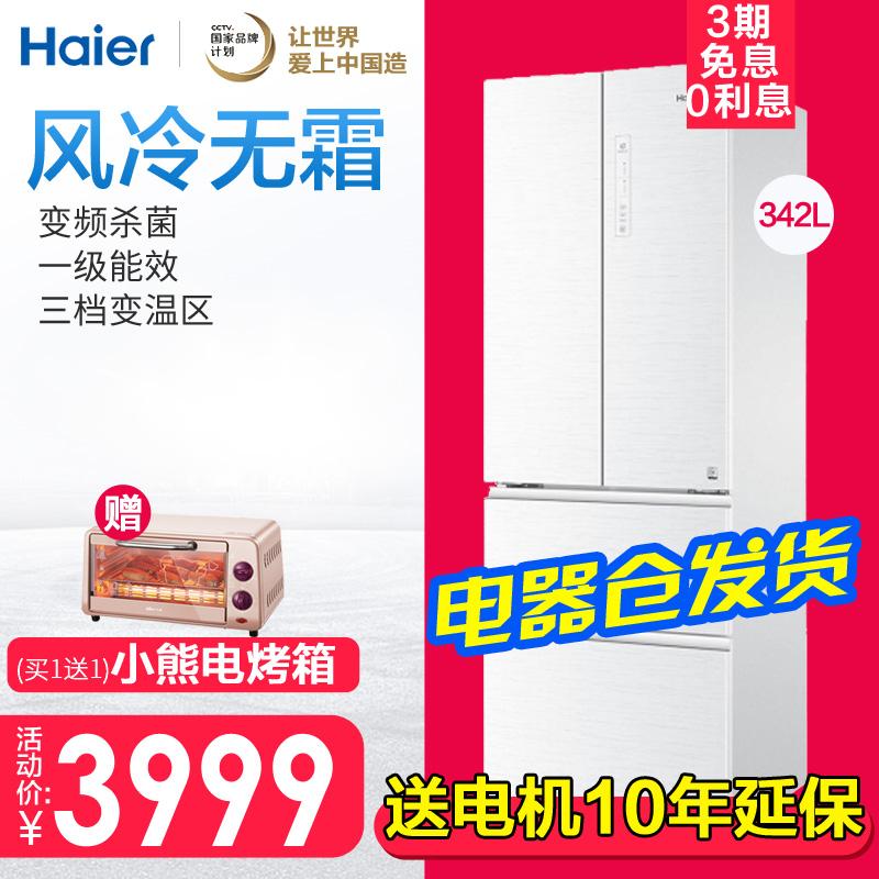 Haier-海尔 BCD-342WDGY法式四门电冰箱家用超薄变频静音一级节能