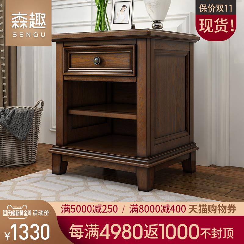 森趣 樱桃木美式床头柜乡村做旧卧室家具床头柜实木储物柜子