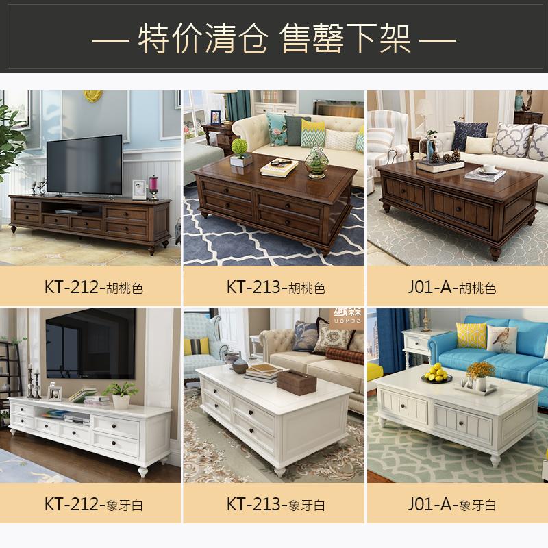 森趣美式实木家具「特价专区」正价产品、现货特价、不支持退换