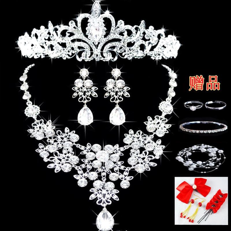 韩式新娘用头饰皇冠项链耳环三件套婚礼婚纱配饰结婚发饰套装饰品
