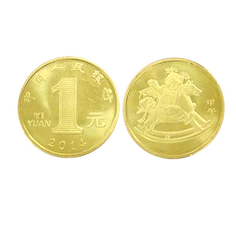 2003-2014年十二生肖贺岁普通纪念币1元面值 第1轮生肖纪念币