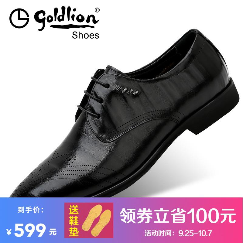 金利来男鞋秋季男士商务正装真皮尖头鞋子英伦雕花布洛克皮鞋韩版