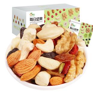 每日坚果混合坚果仁孕妇儿童零食干果组合30包小包装大礼包礼盒装