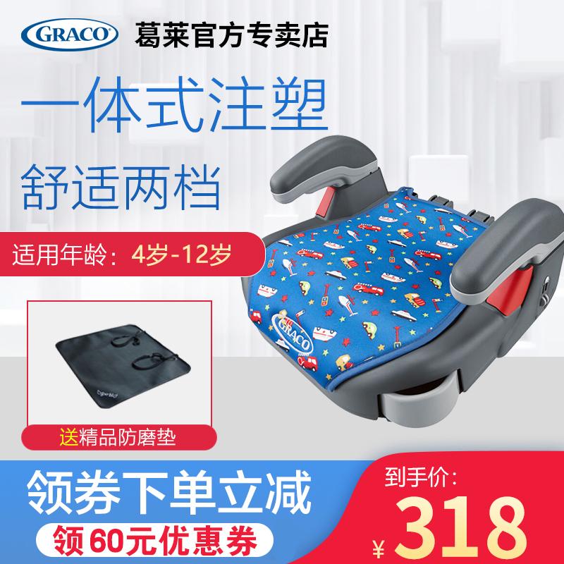 美国graco葛莱增高垫汽车儿童安全座椅车载用宝宝小孩婴儿便携式