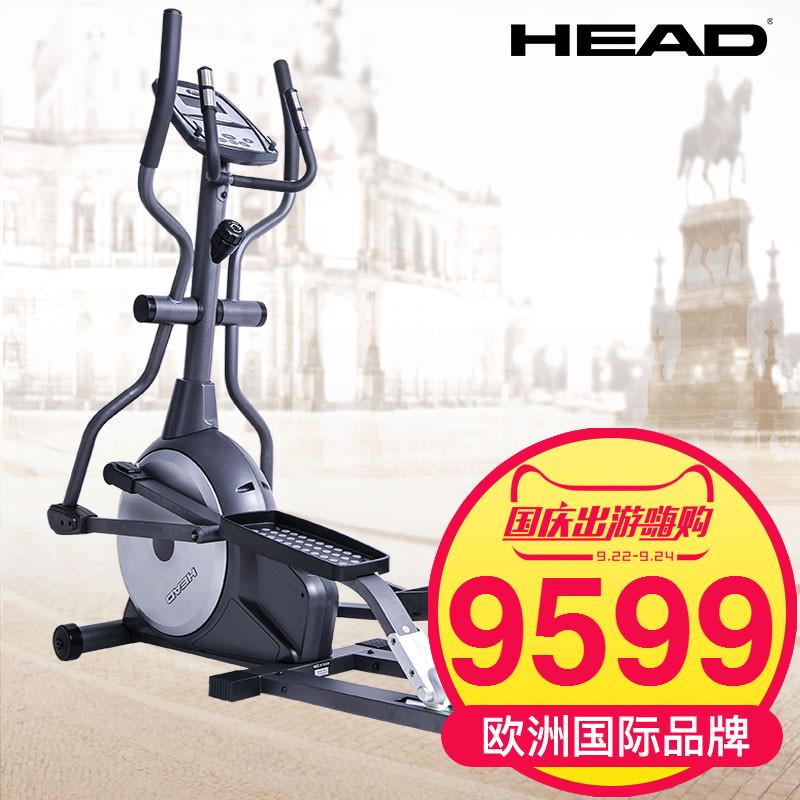 欧洲HEAD海德原装进口椭圆机家用磁控静音室内健身器材太空漫步机