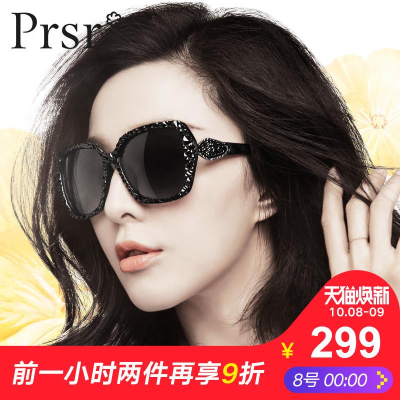 帕莎偏光太阳眼镜女2018新款帕沙大框近视眼睛带度数的墨镜T60063