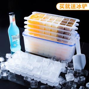冰箱冰格速冻器做冻冰块制冰盒冻冰模具带盖家用的网红小神器调酒