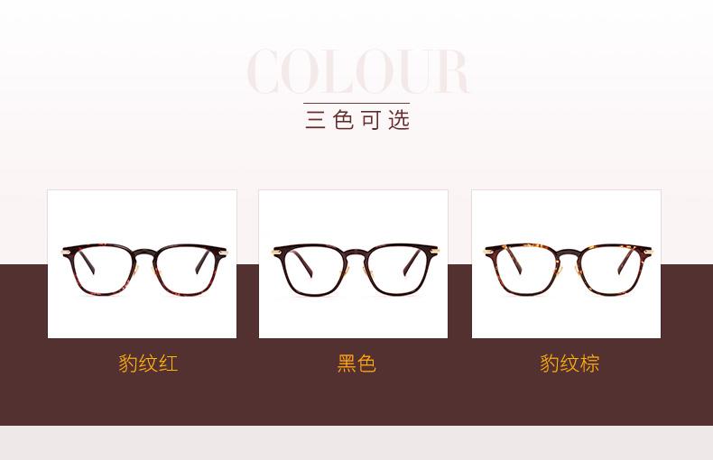 时尚简约超轻文艺复古韩版潮男女近视眼镜框可配防辐射抗蓝光镜架