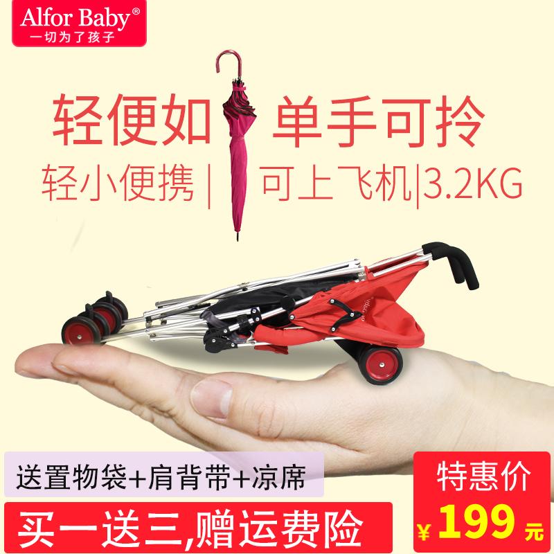 婴儿推车超轻便简易小折叠手推车伞车宝宝小孩儿童便携式可上飞机