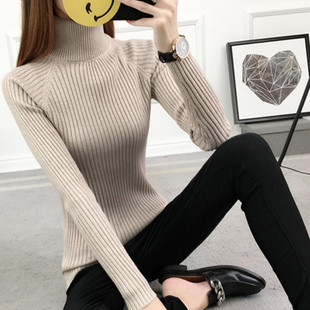 短款女高领毛衣打底衫长袖套头