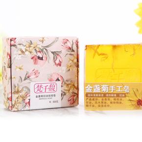 手工皂泰国精油皂天然洁面沐浴洗脸皂羊奶美白控油祛痘薰衣草香皂