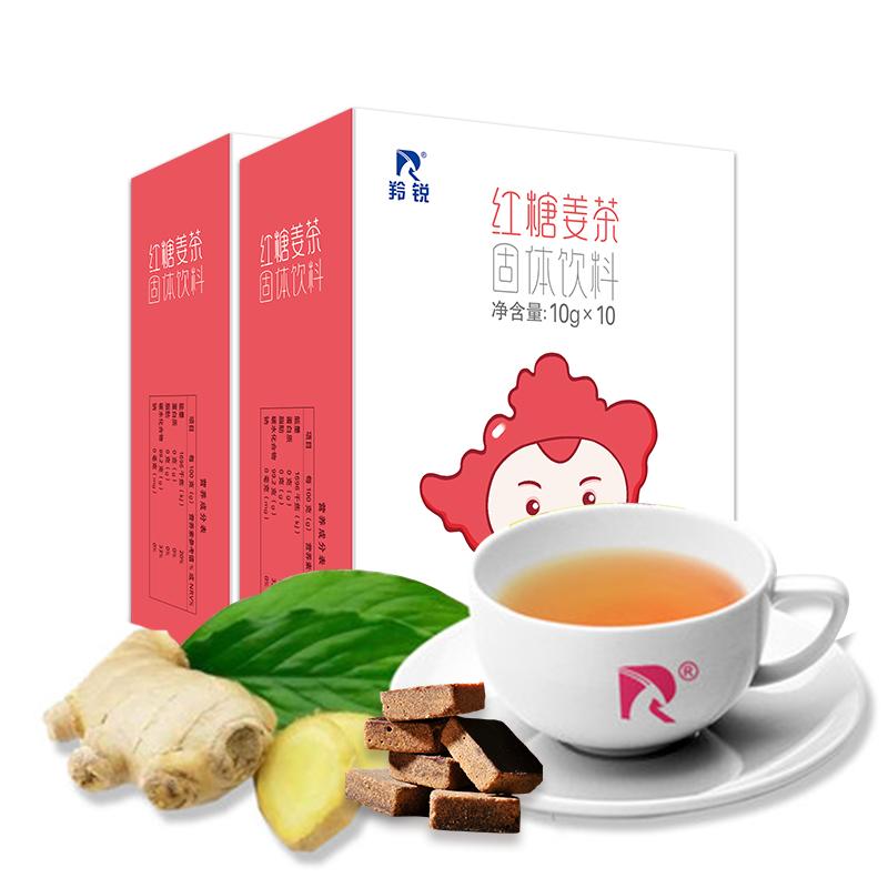 羚锐 红糖姜茶 100g *2盒