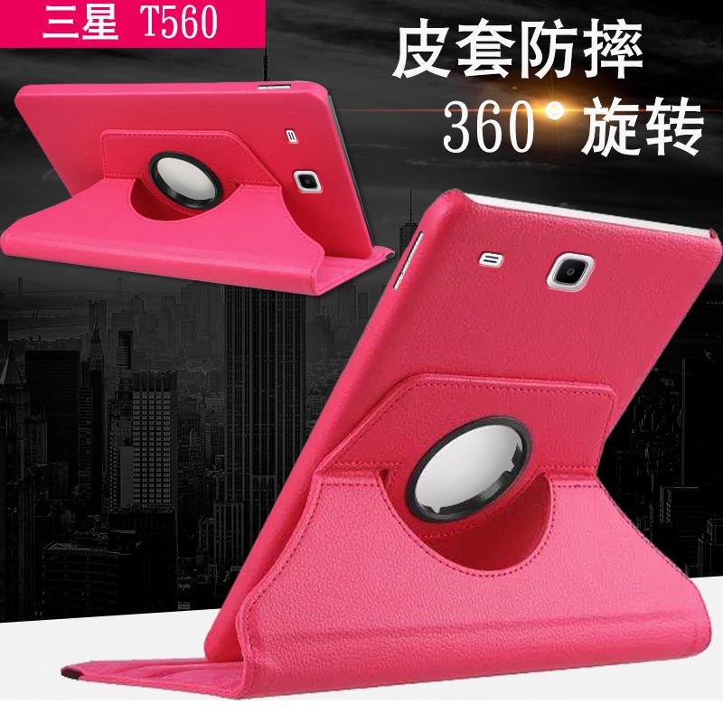 包邮三星Galaxy Tab E 9.6 sm-T560保护套 9.6寸平板电脑T561皮套外壳三星9.6英寸保护套