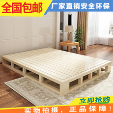 каркас кровати Hao Yu Xuan furniture