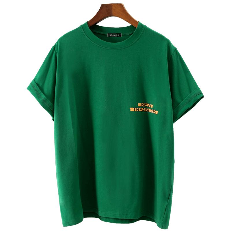 Основной цвет: Зеленый цвет
