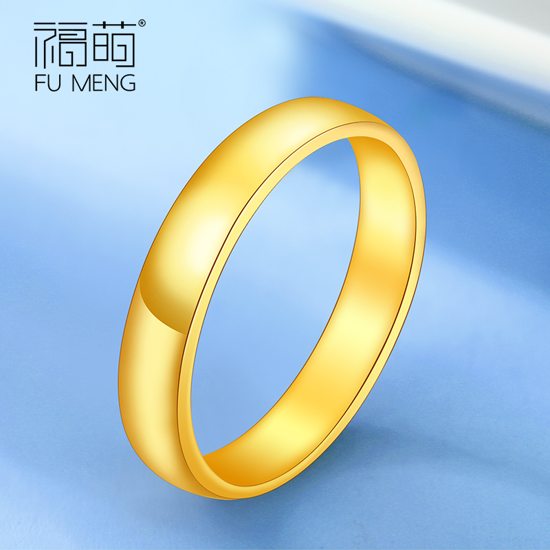 Fu Meng 999 gold smooth ring male and female couple ring simple 3D ...
