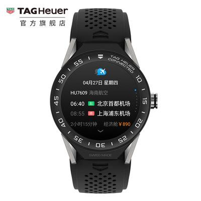 TAG Heuer泰格豪雅瑞士原产45毫米智能腕表手表