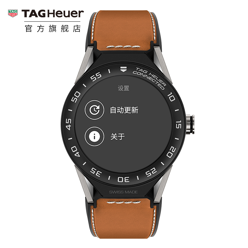 TAG Heuer泰格豪雅45毫米瑞士智能腕表手表SBF8A8001.11FT6110