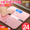 One thousand election rechargeable electronic weighing scales accurate home health scale human scale weighing Keiki quasi-adult weight loss
