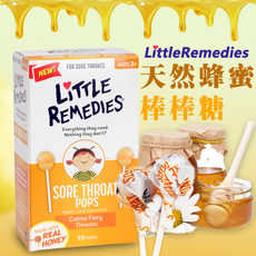Конфеты Little colds Little Remedies Colds