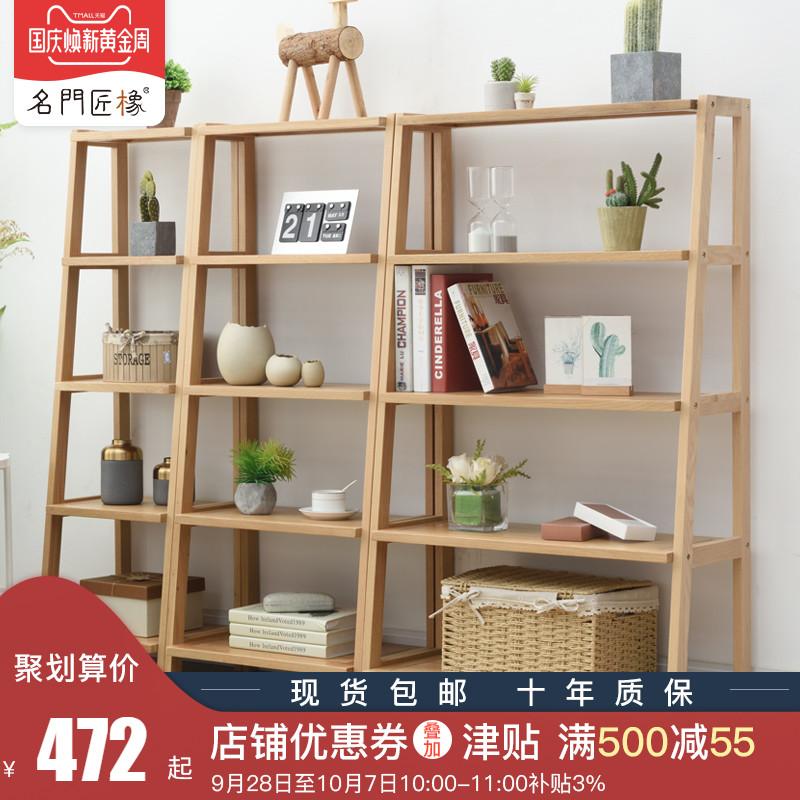 实木置物架简约现代书架落地梯形花架卧室多层白橡木收纳架储物架