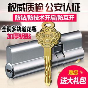 火车头锁防盗门锁芯大门锁通用型锁具家用304不锈钢超c级叶片锁芯