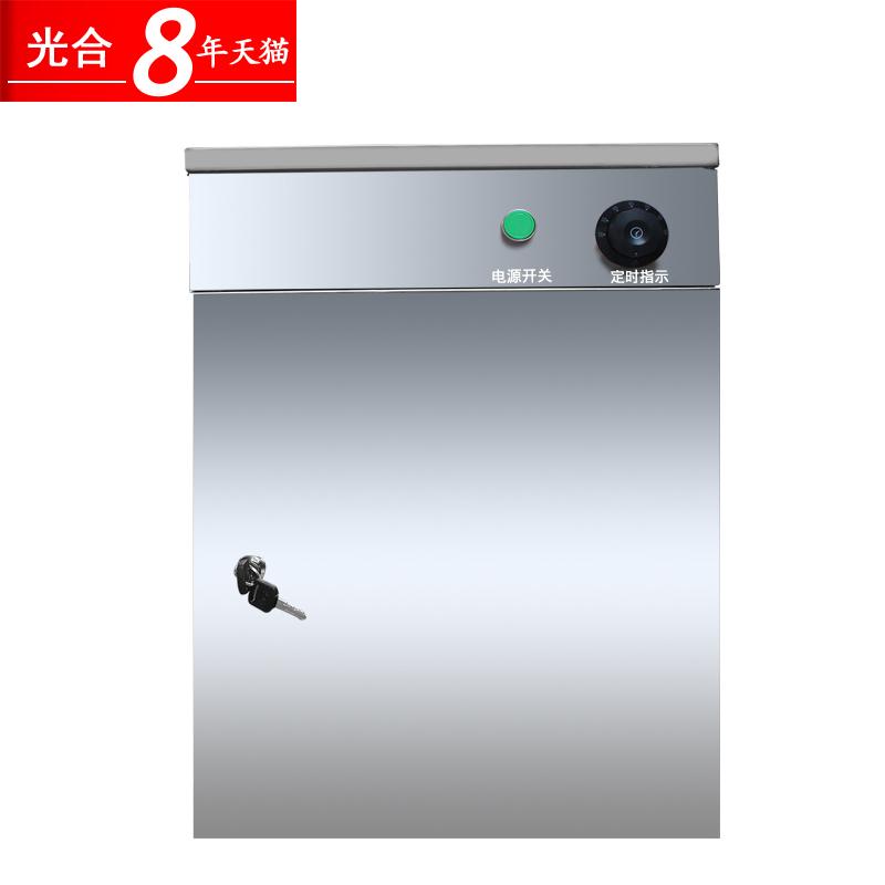 光合紫外线具消毒柜刀厨房商用加厚不锈钢挂墙式消毒带锁刀架刀箱
