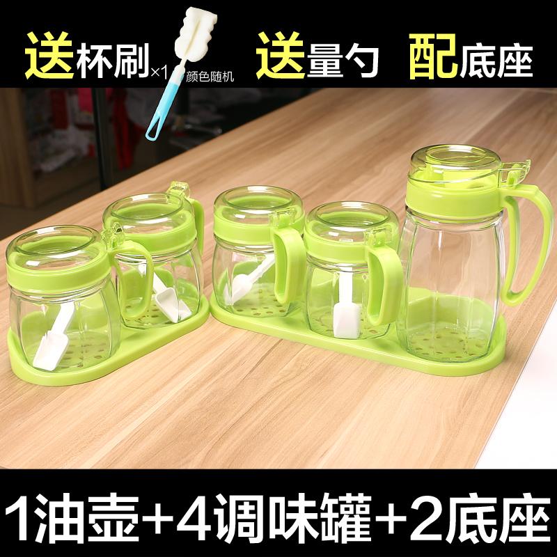 Цвет: 1 банку специи oiler + 4 + 2/зеленый