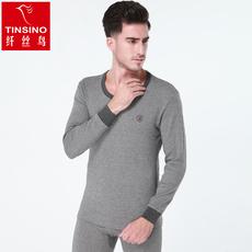 Комплект нижней одежды Tinsino 7104