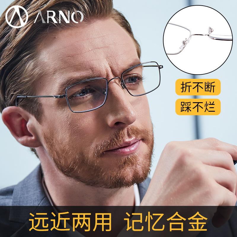防蓝光老花镜男远近两用高清智能自动变焦舒适疲劳老光老人眼镜女