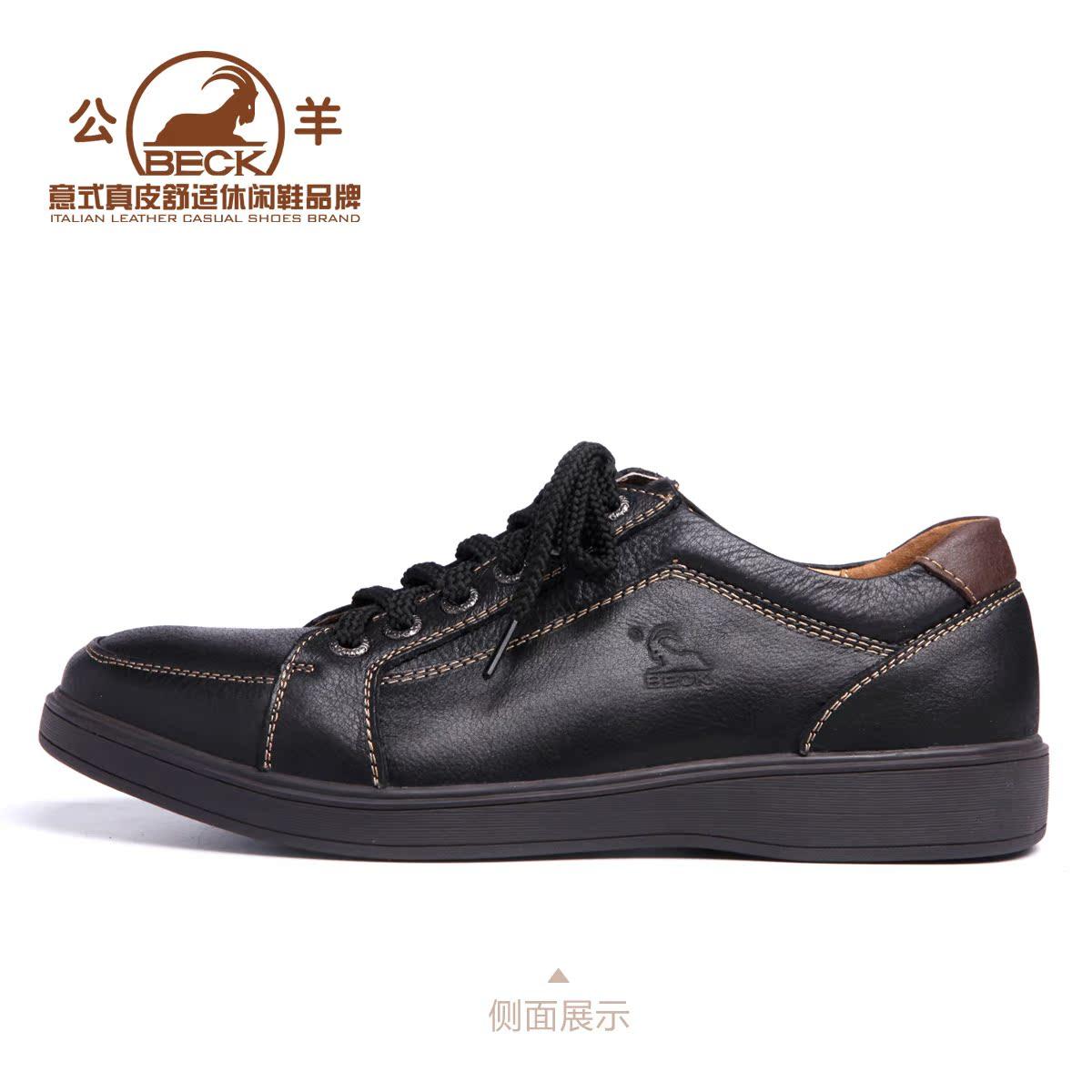Демисезонные ботинки Ram gyd99003 BECK