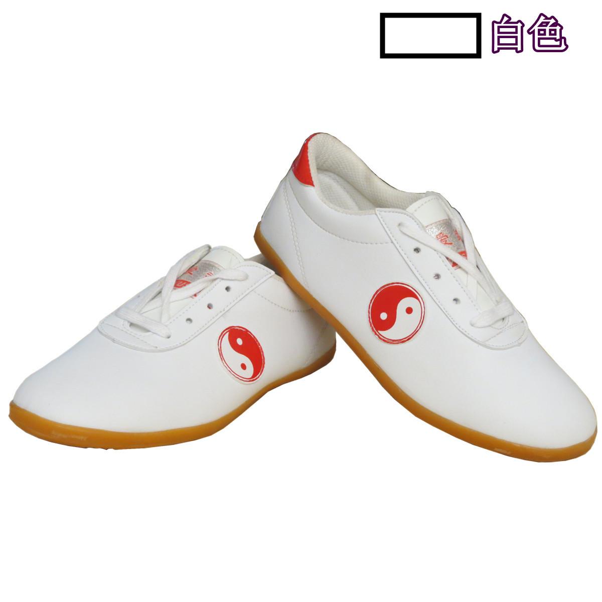 Обувь для Тай-Чи Ai/wu