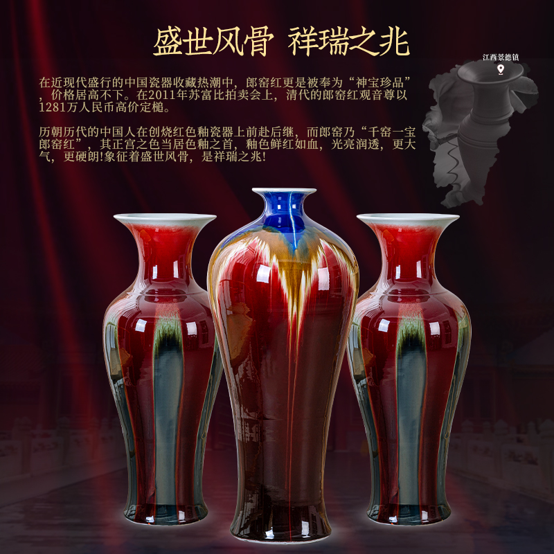 Furnishing articles ruby red up jingdezhen ceramics vase large sitting room ground craft porcelain antique Chinese style decoration