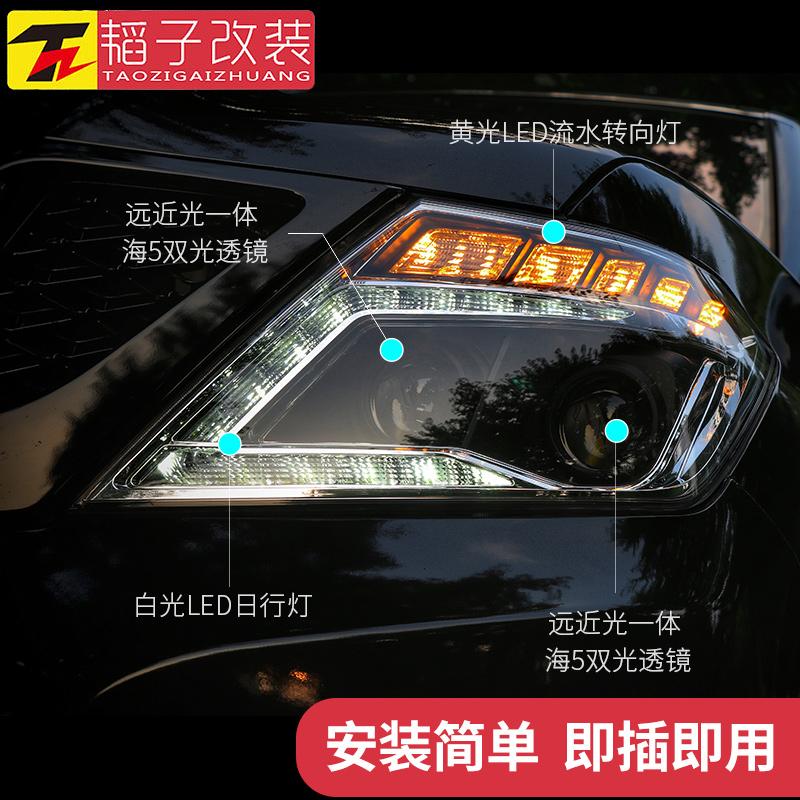 探陆泽 17-18款途乐Y62大灯总成LED大灯低升高氙气流光灯韬子改装